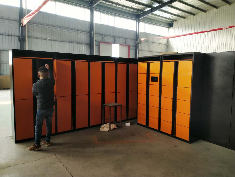 电子储物柜-微信扫码柜