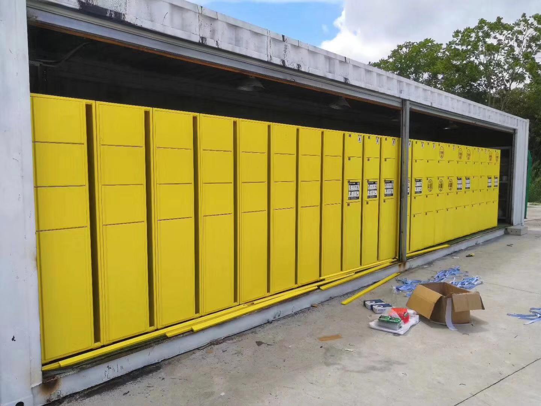 电子储物柜-条码扫码柜