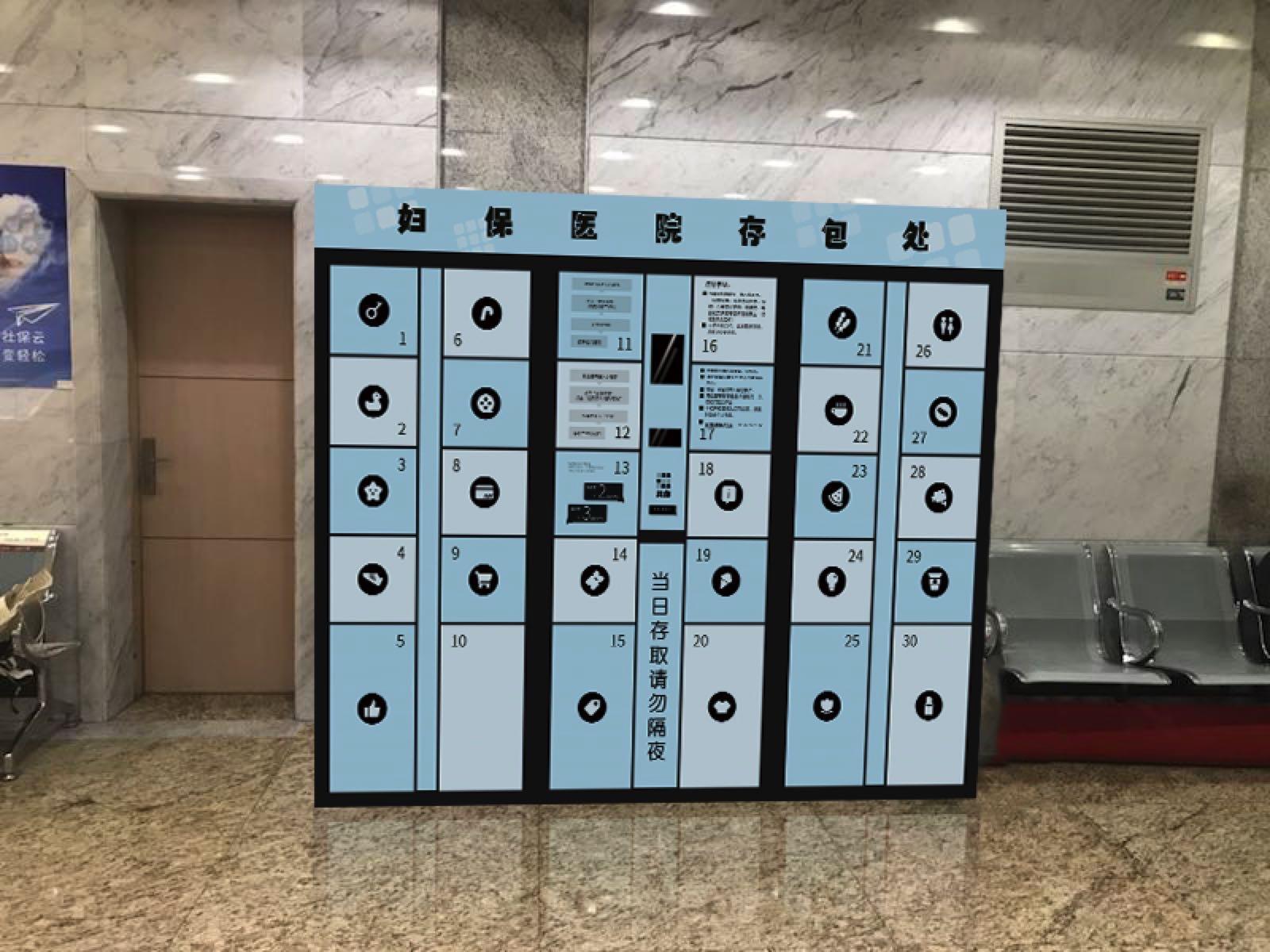 电子储物柜-人脸识辨柜