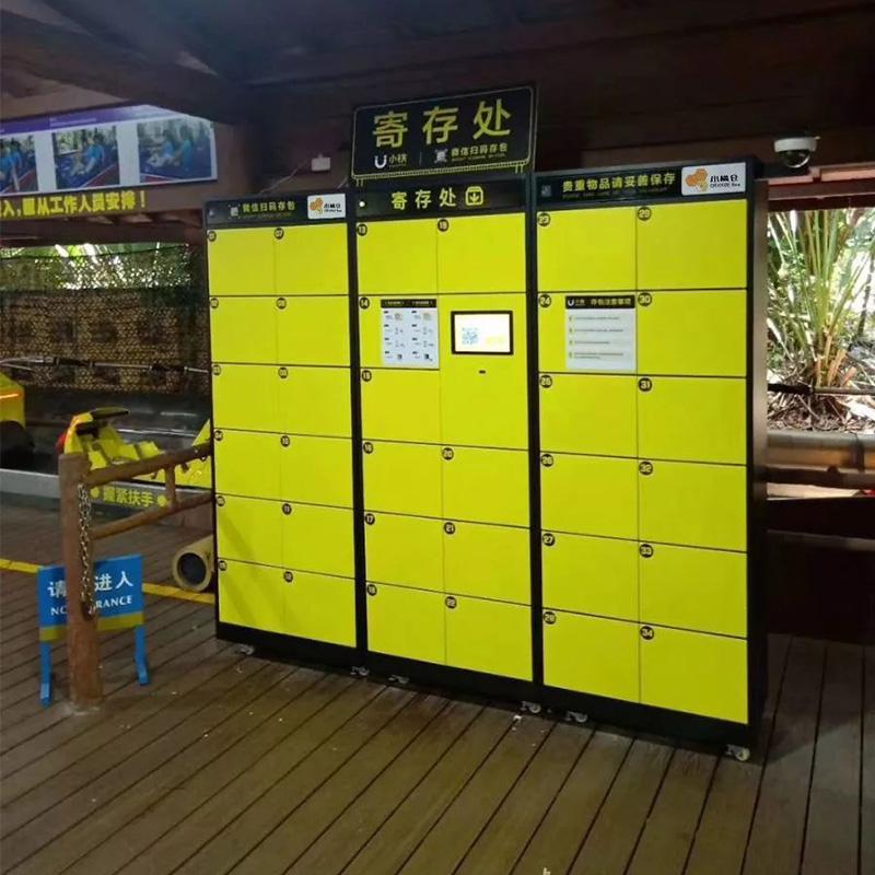 微信联网存包柜